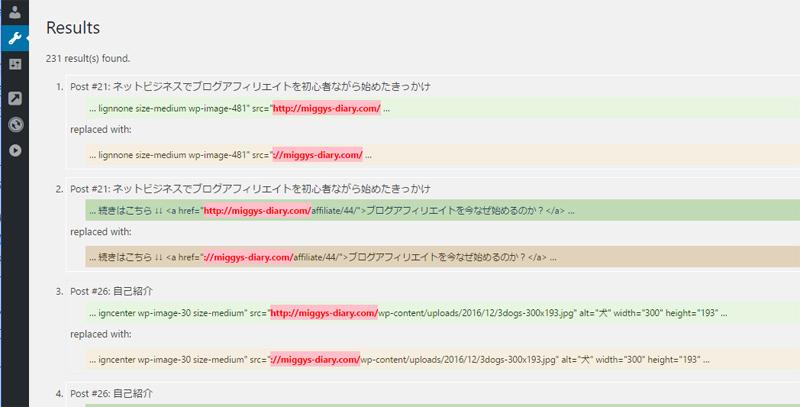 searchregex7