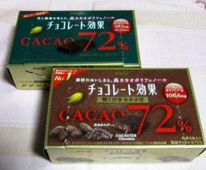 チョコレート効果72