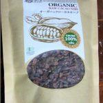 カカオニブ(カカオ100%)ってどんな味?チョコレート効果95と食べ比べ。