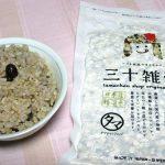 【雑穀玄米ごはん】雑穀のおすすめは?栄養価・おいしさ・安全性