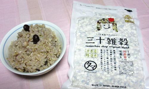 玄米雑穀ご飯