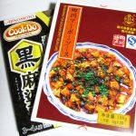 【麻婆豆腐の素】ベスト3!-by マツコの知らない世界-