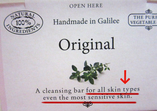 ガミラシークレットオリジナル洗顔石鹸