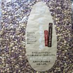 【紫もち麦】で雑穀玄米ごはんの食感UP!食物繊維や栄養成分は?