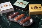 デメルチョコレート