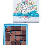 ラ・メゾン・デュ・ショコラ 2020バレンタインの限定・新作チョコレートコレクションと口コミ。通販は?