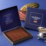 ロイズ2020バレンタインの限定新作チョコレートと通販先。口コミは?