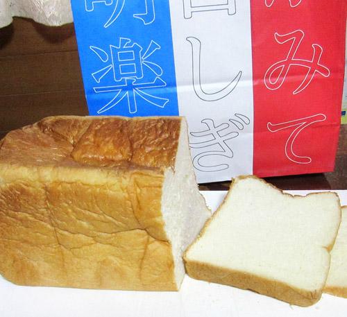 明日が楽しみすぎての食パン03
