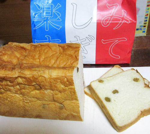 明日が楽しみすぎての食パン04