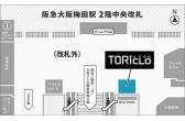 TORiCLO(とりクロ)02
