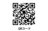 TORiCLO・QRコード