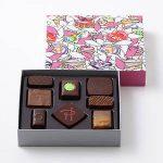 ピエール・エルメ・パリ 2021バレンタインの限定・新作チョコレート&マカロンコレクションと口コミ。通販は?