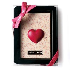 CACAO SAMPAKA バレンタインチョコレート01