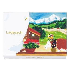 レダラッハ ナチュール スイス バレンタインチョコレート02
