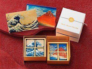 岡田美術館チョコレート バレンタイン01