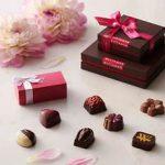 ヴィタメール バレンタイン2020の限定・新作チョコレートコレクションと通販予約先。口コミは?