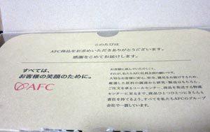 爽快柑シャンプー02