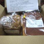 NBIベイカーズの食パンを通販取り寄せしてみました。販売先と口コミは?