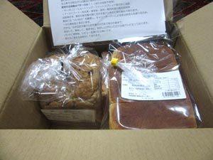 NBIベイカーズ食パン02