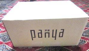 panya芦屋の食パン01