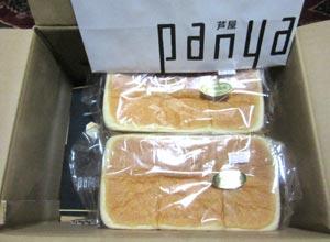 panya芦屋の食パン02