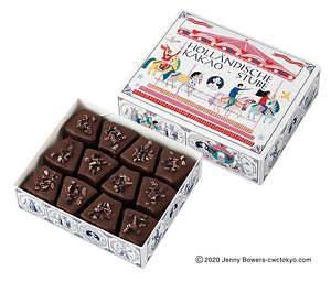ホレンディッシェ・カカオシュトゥーベ バレンタイン チョコレート 02