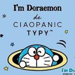 I'm Doraemon・チャオパニックティピー、ドラえもんやジャイアンのルームウェア。通販先や口コミは?